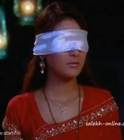 Blindfold Games In Hindi Serial